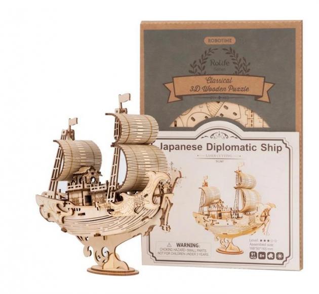 Stavebnice - Japonská diplomatická loď (dřevěná)