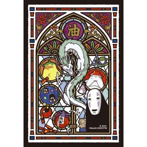 Puzzle Studio Ghibli - Spirited Away